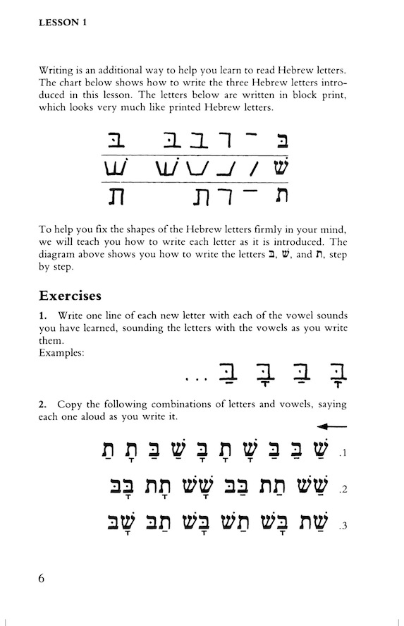 Teach Yourself To Read Hebrew Book Only