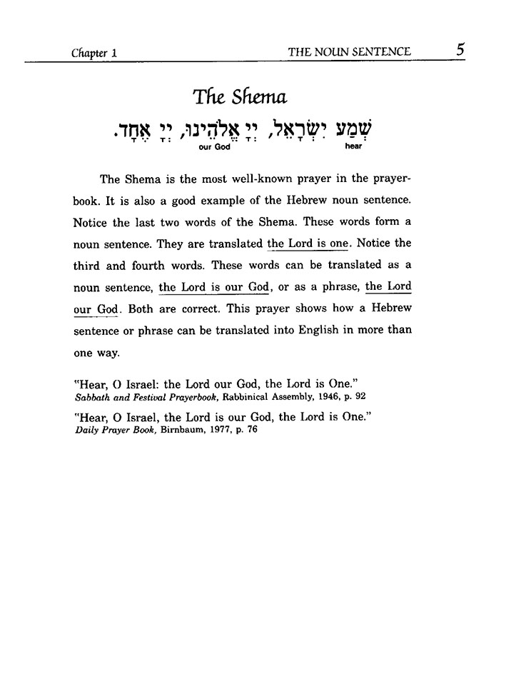 Prayerbook Hebrew the Easy Way (Book Only) [WN460] - $24 95