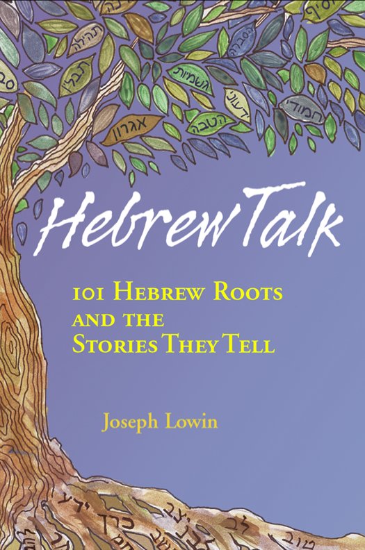 Hebrew Talk (Hard Cover)