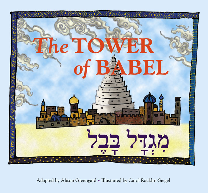 The Tower of Babel - Click Image to Close
