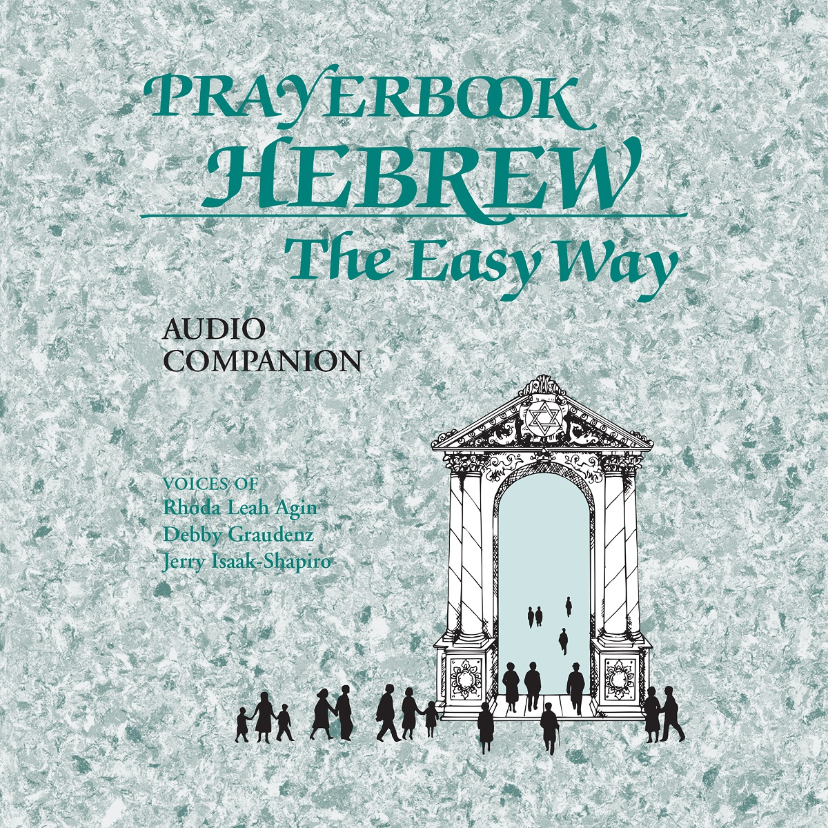 Prayerbook Hebrew the Easy Way Audio Companion (download)
