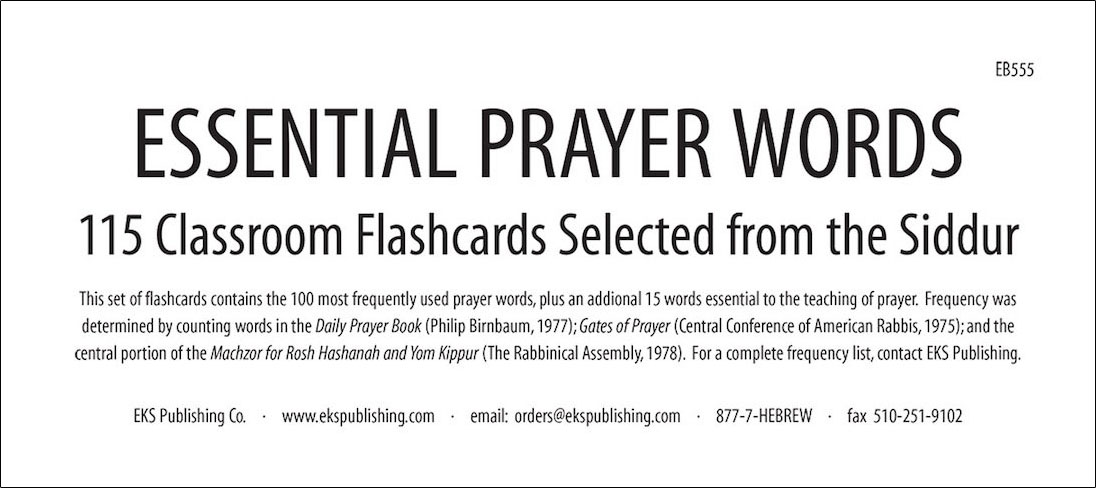 Essential Prayer Word Flashcards