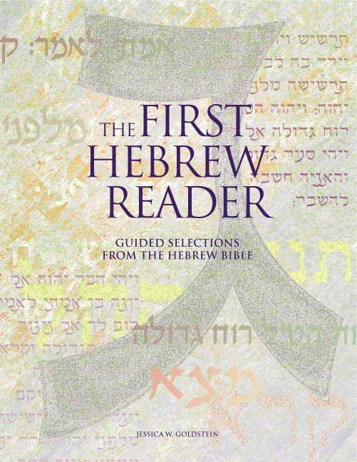 The First Hebrew Reader