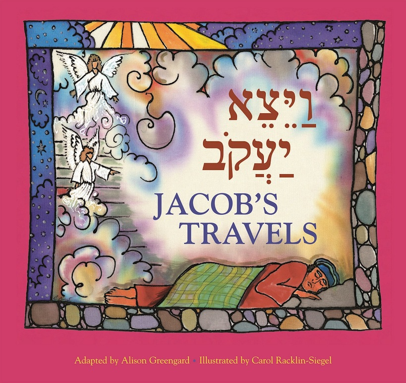 Jacob's Travels