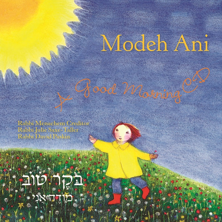 Modeh Ani Companion CD