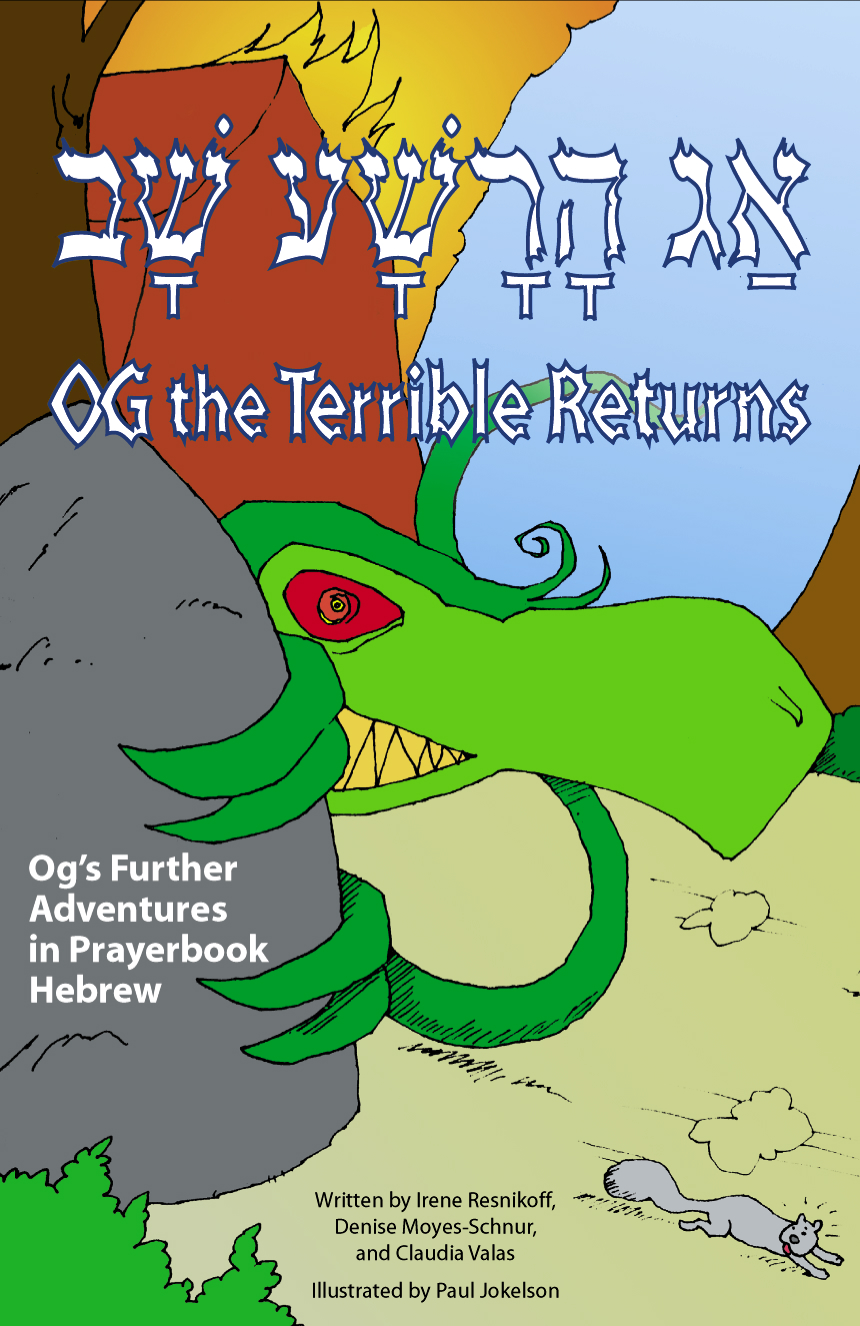 Og the Terrible Returns: Further Adventures in Prayerbook Hebrew