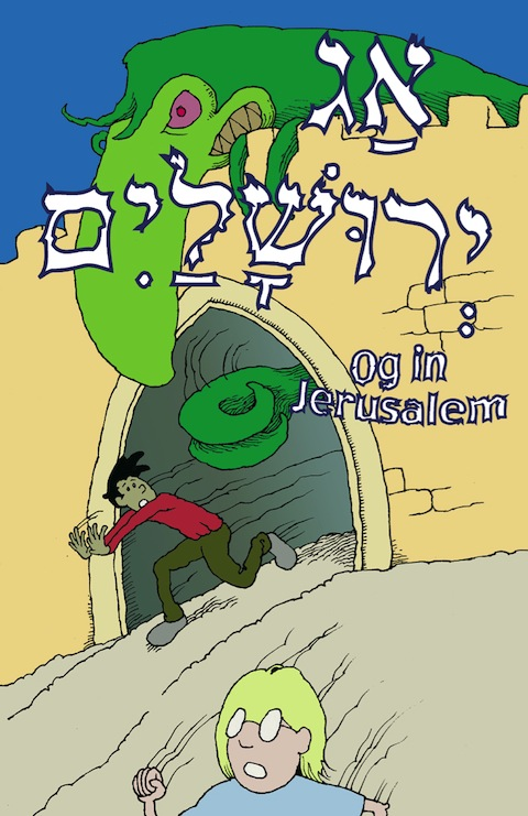 Og in Jerusalem: More Adventures in Prayerbook Hebrew