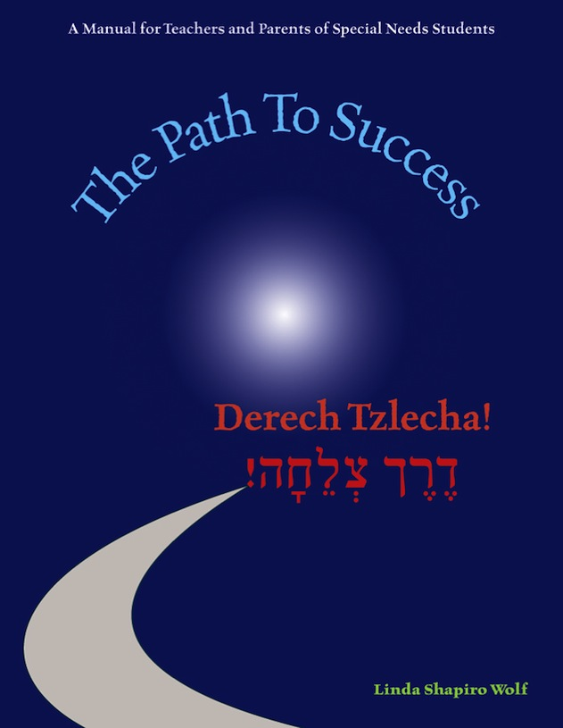 Derech Tzlecha! The Path to Success