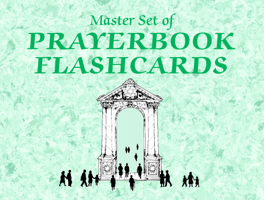 Master Set of Prayerbook Flashcards