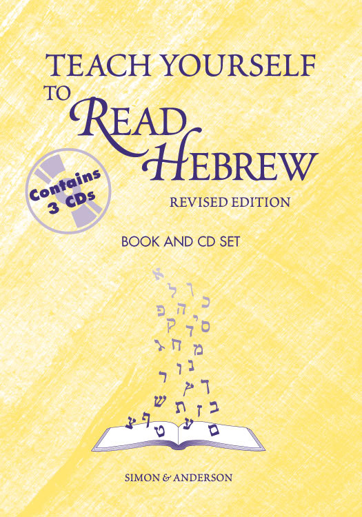 Teach Yourself to Read Hebrew: Audio CD Companion (CDs ONLY)