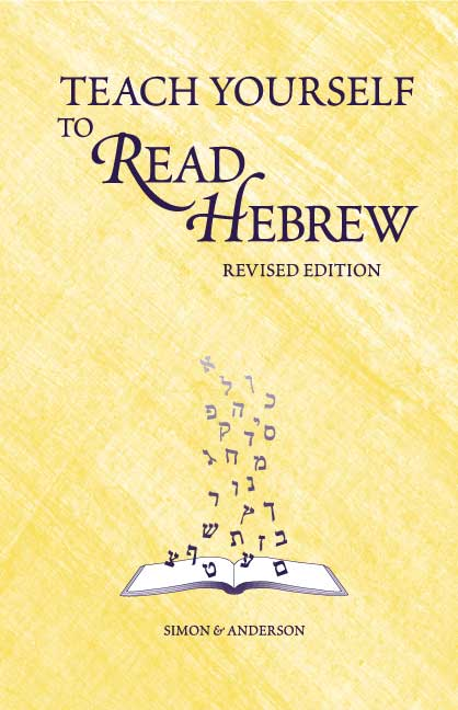 Teach Yourself to Read Hebrew (BOOK ONLY)