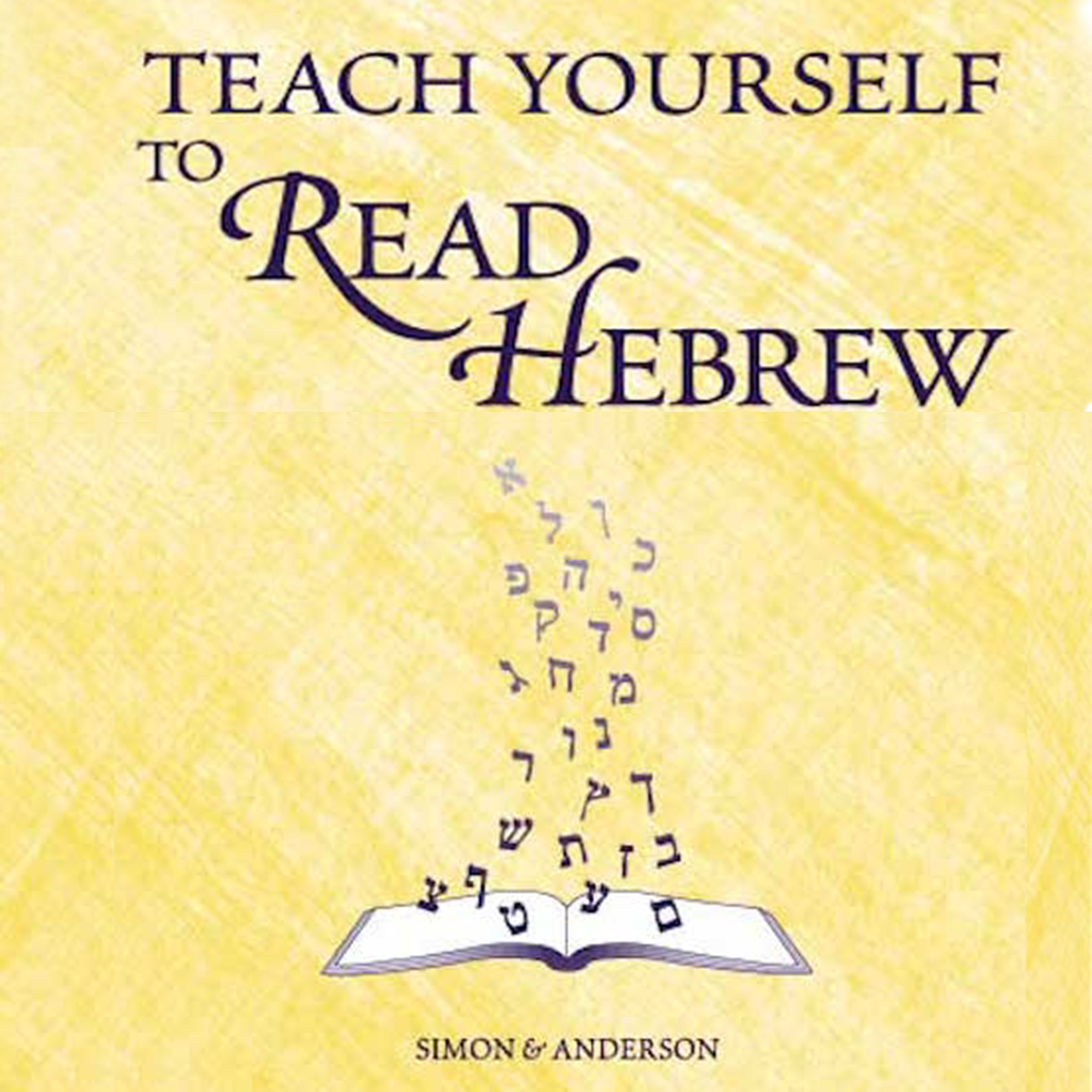 Teach Yourself to Read Hebrew: Audio Companion (download)
