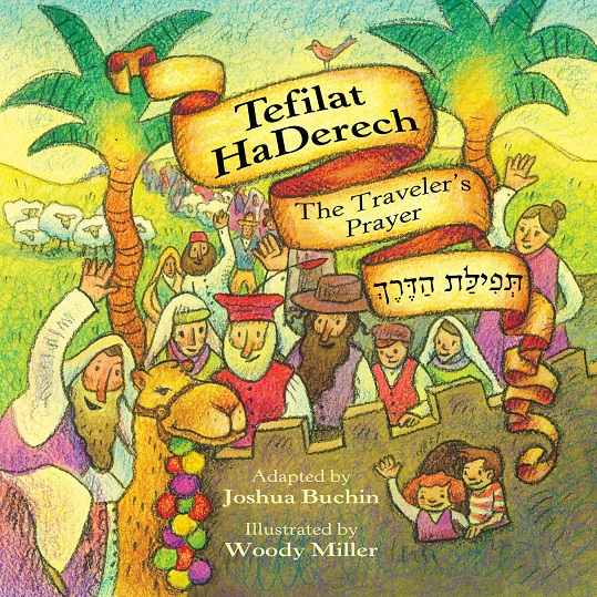 Tefilat HaDerech: The Traveler's Prayer