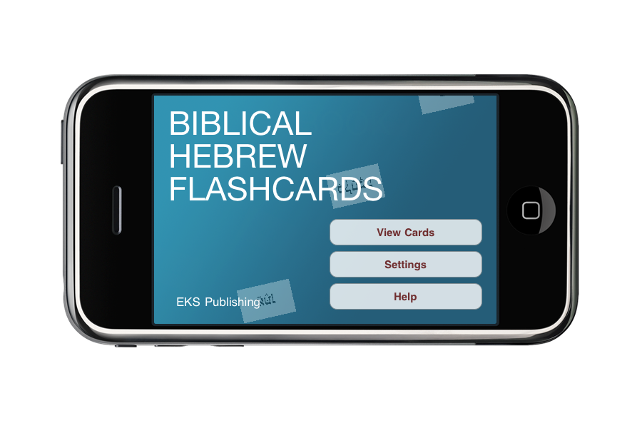 Biblical Hebrew Flashcards - iPhone Application