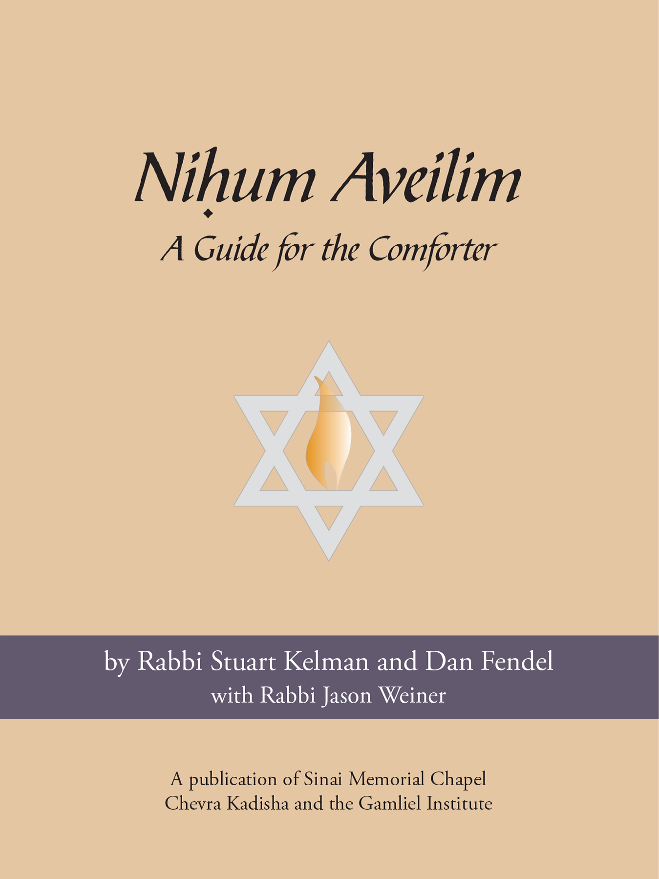 Nihum Aveilim: A Guide for the Comforter