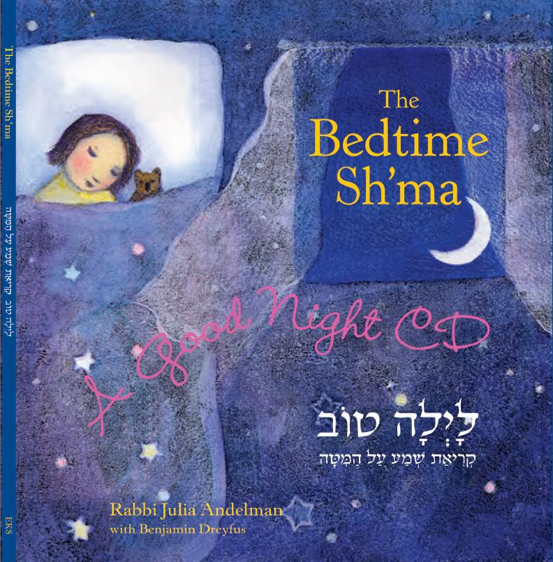 The Bedtime Sh'ma Companion CD