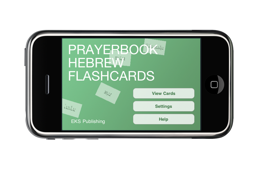 Prayerbook Hebrew Flashcards - iPhone Application